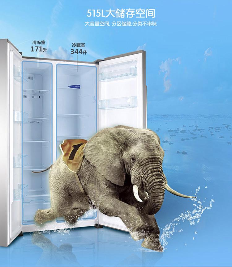 tcl515升风冷无霜电脑温控对开门冰箱