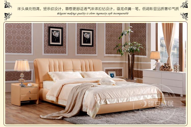 晚安 现代简约进口牛皮床双人床(1.8m)