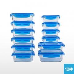 弓箭-乐美雅保鲜盒12件特惠组