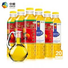中粮集团新疆塔原红花籽油 红花籽油400ml*16瓶+亚麻籽油400ml*4瓶
