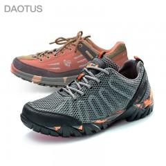 道途森男式户外登山徒步休闲鞋1+1套组