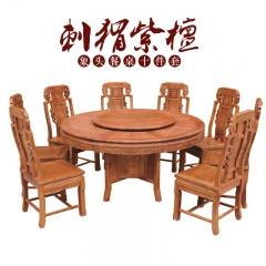 刺猬紫檀象头圆桌10件套(订金)餐桌+转盘+餐椅8把