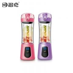 名点新一代随行果汁料理杯粉色+紫色