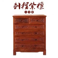 刺猬紫檀六斗柜(订金)赠红酸枝首饰盒