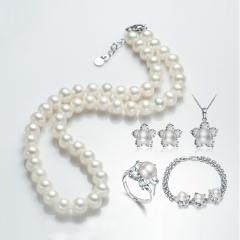 水年华正圆经典珍珠项链1条  戒指1枚 吊坠1个 耳钉1对 手链1条