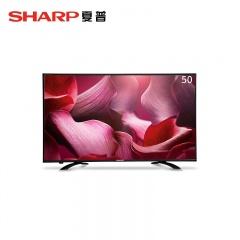 夏普50英寸4K超高清智能网络电视(1020快抢价)(1020快抢价)