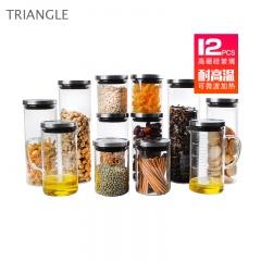 品质生活*Triangle三角玻璃密封储物罐超值组