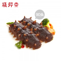 晓芹海参即食海参健康养生组(20g*90头)