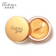 DIAFORCE瑞拉迪雅芙丝 贵妇黄金钻石眼膜贴60片(金色)
