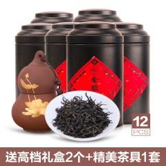 福建谷林堂茶业君宜特级金骏眉茶叶 80g*10罐 赠2罐 礼盒*2个 茶具*1套