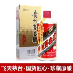 贵州茅台 53度 茅台飞天珍藏 酱香型白酒  475ml单瓶装