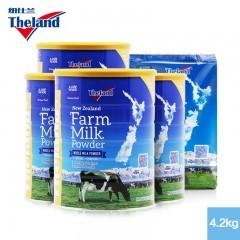 新西兰原装进口Theland纽仕兰牧场奶粉金罐白金组( 818g*4罐+1kg*1袋)