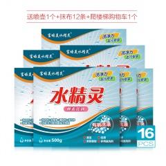 富培美不伤手有氧酵素水精灵清洁组(莉香型500g*16盒)