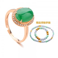 金璧璀钻满绿翡翠戒指尊享组合