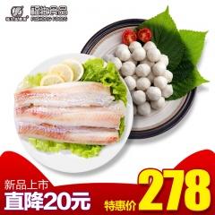 福生阿拉斯加深海鳕鱼丸超值组 鳕鱼丸500g*8袋 狭鳕鱼条500g*1袋