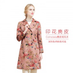 Colnstela 印花麂皮绒风衣