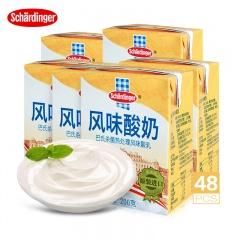 奥地利 原装进口撒哈丁歌风味酸奶  200g*12盒*4提 共48盒