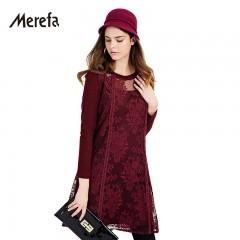 Merefa 精致蕾丝拼接针织连衣裙 暗红色