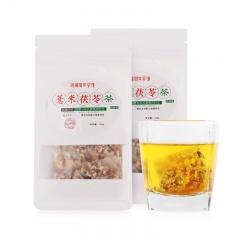 福润堂本草缘薏米茯苓茶140g(10g*14包)*2