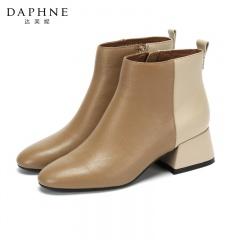 Daphne达芙妮大牌拼色头层牛皮短绒靴