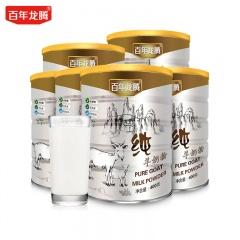 百年龙腾高原全脂纯羊奶特惠组400G/罐*6罐