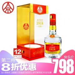 五粮液股份公司1918纪念酒  500ml*12瓶