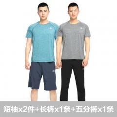 凯瑞摩男士夏季凉感舒适户外套组 短袖T恤 长裤 五分裤