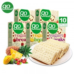 果悠萃酸奶涂层水果夹心饼干10盒(5种口味)