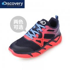 Discovery 轻便耐磨女士户外越野跑鞋