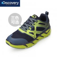Discovery 轻便耐磨男士户外越野跑鞋