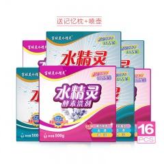 富培美水精灵酵素有氧1+1超值组(薰衣草香型500g*8盒+茉莉香型500g*8盒)