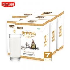 百年龙腾高原全脂纯羊奶300g/盒*7盒