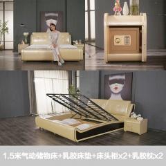 艾芙兰尼时尚卧室1.5米皮床