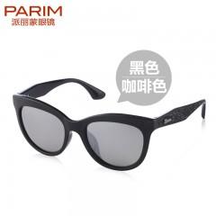 派丽蒙 时尚遮阳套组 太阳镜 墨镜
