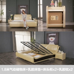 艾芙兰尼 时尚卧室1.8米皮床