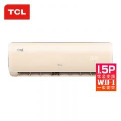 TCL 六六顺正1.5P变频挂式空调
