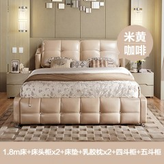 卡门澜蒂1.8M时尚软床套组