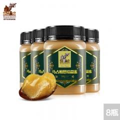 婆罗皇马来西亚原始森林天然采摘结晶牙胚树蜜500G*8瓶