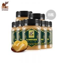 婆罗皇马来西亚原始森林天然采摘结晶牙胚树蜜蜂蜜500G*8瓶