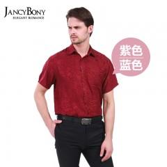 JANCYBONY 男士真丝提花衬衫