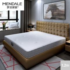 梦洁银离子床垫周年庆特供款1.2米 (庆生价)