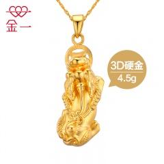 金一 3D硬金貔貅吊坠4.5g