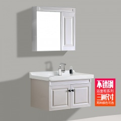 BAROKE巴洛克 品尚生活*高端不锈钢浴室柜