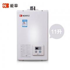 能率11升精确智能恒温燃气热水器