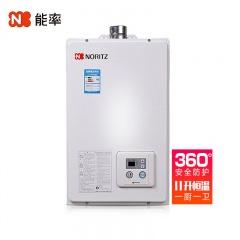 日本能率11升智能恒温燃气热水器GQ-1650FEX