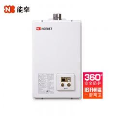 日本能率16升恒温燃气热水器GQ-1650FEX