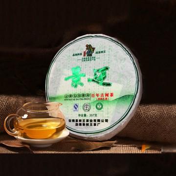 茶树王 七大茶山五年普洱茶套组