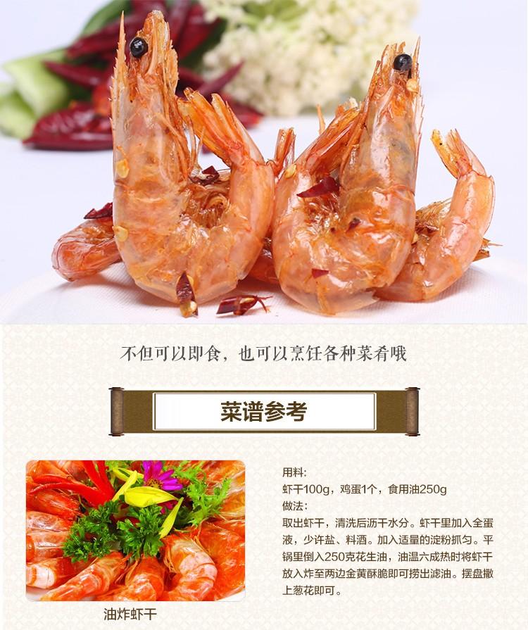 坂田七寸台湾脆虾礼盒装
