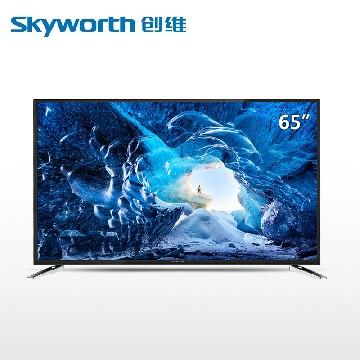 创维/Skyworth 65英寸4K极清智能网络液晶平板电视