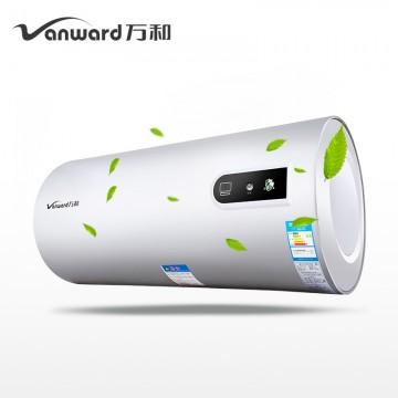 万和智能防电墙60l电热水器劲爆组(10周年特供)